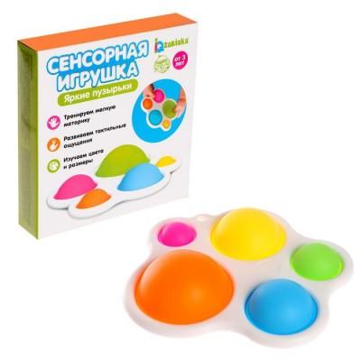 Сенсорная игрушка Яркие пузырьки